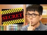 【阿滴英文】阿滴演講引人入勝的終極秘訣是?! (My secret to a good speech!) Image