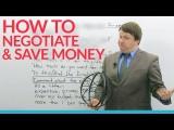血拼迷必備!超實用殺價英文!(How to negotiate in English: Vocabulary, expressions, and questions to save you $$$ Image