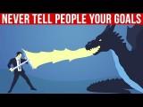 為什麼不該告訴別人你的目標? (Here is Why You Should Never Tell People Your Goals) Image