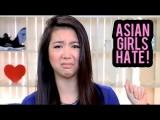 アジア系女子が嫌いなこと!(THINGS ASIAN GIRLS HATE) Image