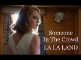 《樂來越愛你》電影配樂:茫茫人海中的那個人 (Someone In The Crowd - La La Land (2016)) Image