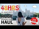 旅行日誌:美食天堂馬德里(TRAVEL VLOG #6: Madrid Part 2/2 - Foodie Heaven: Huge Market Food Haul Image