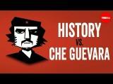 【TED-Ed】歷史與切格瓦拉 (History vs. Che Guevara - Alex Gendler) Image