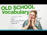 你還在用這些學校教的老掉牙英文單字嗎? (中英文字幕) (OLD SCHOOL Vocabulary...too formal!) Image