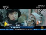 [Eng Sub] 170116 China Movie Report: Kung Fu Yoga Aarif Lee Interview Yixing Mention Cut Image
